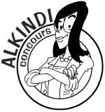 alkindi logo
